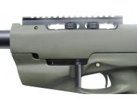 Пневматическая винтовка Ataman Micro-B BP17 503 5,5 мм вид слева