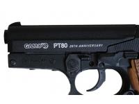 Пневматический пистолет Gamo PT-80 20th Anniversary 4,5 мм гравировка