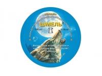Пули пневматические Шмель Стандарт 4,5 мм 0,58 грамма, полусферическая (500 шт.)
