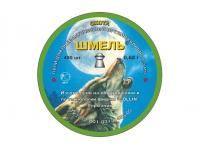 Пули пневматические Шмель Охота 4,5 мм 0,63 грамма (400 шт.)
