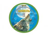 Пули пневматические Шмель Охота 4,5 мм 0,64 грамма (400 шт.)