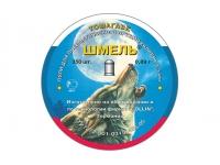 Пули пневматические Шмель Ракетная серия Томогавк 4,5 мм 0,89 грамма (350 шт.)