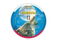 Пули пневматические Шмель Ракетная серия Булава 4,5 мм 0,96 грамма (350 шт.)