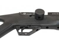 Пневматическая винтовка Hatsan FLASH 4,5 мм (PCP, пластик) спусковой крючок