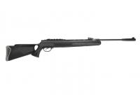 Пневматическая винтовка Hatsan 125 TH VORTEX 4,5 мм (7,5 Дж) вид справа