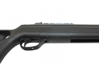 Пневматическая винтовка Hatsan 125 TH VORTEX 4,5 мм (7,5 Дж) спусковой крючок