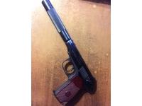 (Москва) продам MP654К-15