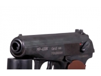 Пневматический пистолет МР-658К 4,5 мм - дуло