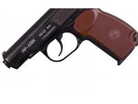 Пневматический пистолет МР-658К 4,5 мм - спусковой крючок