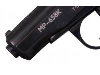 Пневматический пистолет МР-658К 4,5 мм - гравировка