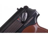 Пневматический пистолет МР-658К 4,5 мм - предохранитель