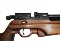 Пневматическая винтовка Ataman 266/RB спусковой крючок