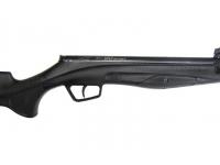 Пневматическая винтовка Stoeger RX20 Sport 4,5 мм (82064) спусковой крючок