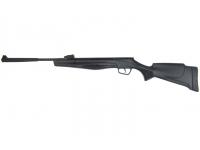 Пневматическая винтовка Stoeger RX20 Synthetic 4,5 мм (82004)