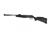 Пневматическая винтовка Stoeger RX5 Synthetic (80502)