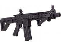 Пневматическая винтовка Crosman DSBR 4,5 мм - ствол