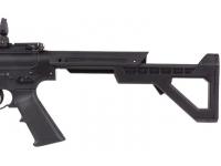 Пневматическая винтовка Crosman DSBR 4,5 мм - приклад