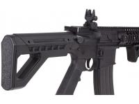 Пневматическая винтовка Crosman DSBR 4,5 мм - рукоять
