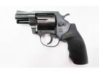 Травматический револьвер Гроза Р-02 9мм Р.А. №1220299