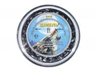 Пули пневматические Шмель Полумагнум 4,5 мм 0,69 грамма (400 шт.)