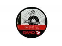 Пули пневматические GAMO Match 5,5 мм (250 шт.)