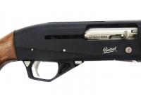 Ружье МР-155 12/76 61812 спусковой крючок