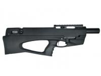 Пневматическая винтовка Ataman Micro-B BP17 502 5,5 мм вид справа