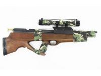 Пневматическая винтовка Bam X50(насос+баллон) №0500918