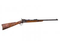 Ружье Pedersoli LL900 Springfield Deluxe cal .45-70 комплект