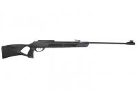 Пневматическая винтовка Gamo G-Magnum 1250 3J 4,5 мм вид справа