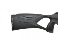 Пневматическая винтовка Gamo G-Magnum 1250 3J 4,5 мм приклад