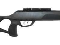 Пневматическая винтовка Gamo G-Magnum 1250 3J 4,5 мм рукоять