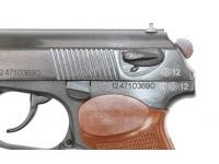 Служебный пистолет МР-471 10х23Т предохранитель