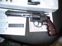 (Москва) Револьвер Borner Super Sport 702