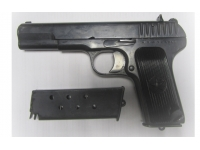 Травматический пистолет Лидер ТТ 10х32 №АВ731