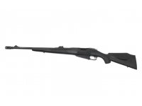 Ружье ВПО-220 9,6х53 L=550 (пластик) вид слева