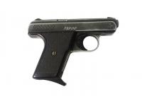 Газовый пистолет Reck Perfecta FBI 8000 8 мм (№ 03900)