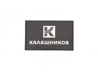 ШевронКалашников5х8 см (велкро, белый)