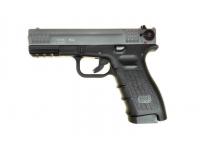 Оружие списанное охолощенное К-17-СО (пепельный) кал.10ТК (КУРС-С)