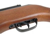Пневматическая винтовка Gamo CFX Royal 3J 4,5 мм спуск