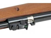 Пневматическая винтовка Gamo CFX Royal 3J 4,5 мм целик