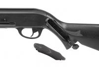 Пневматическая винтовка Daisy 74 CO2 4,5 мм рукоять
