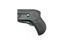 Травматический пистолет ПБ-2 Эгида 18х45 №Н000026