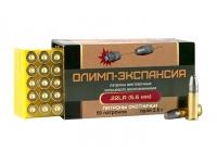 Патрон ОЛИМП-Экспансия винтовочный МК 5,6 (.22LR) (в пачке 50 шт, цена 1 патрона) в коробке