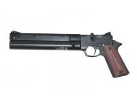 Пневматический пистолет Ataman АР16 стандарт металл black 4,5 мм