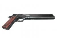 Пневматический пистолет Ataman АР16 стандарт металл black 4,5 мм вид снизу