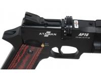 Пневматический пистолет Ataman АР16 стандарт металл black 4,5 мм спусковой крючок