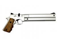 Пневматический пистолет Ataman АР16 Silver стандарт металл 4,5 мм вид справа