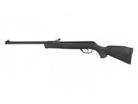 Подарочный набор Gamo Delta 4,5 мм винтовка