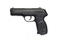 Подарочный набор Gamo PT-85 4,5 мм пистолет